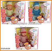 Новорожденная кукла Baby Born Бейби Борн 058 F Маленькая Ляля
