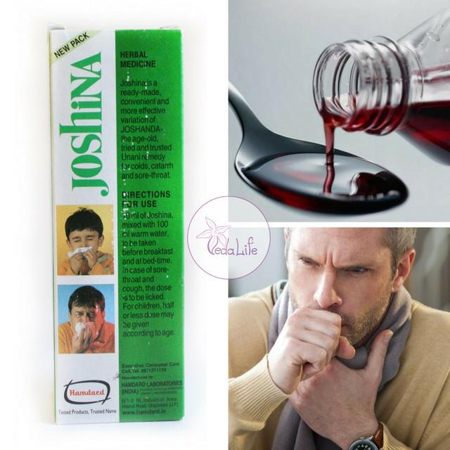Джошина - эфективный аюрведический сироп от кашля