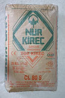Известь гидратная  Nur Kirec гашеная пушонка 25 кг