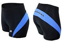 Спортивные шорты женские Radical Flexy, термошорты, черные с голубым