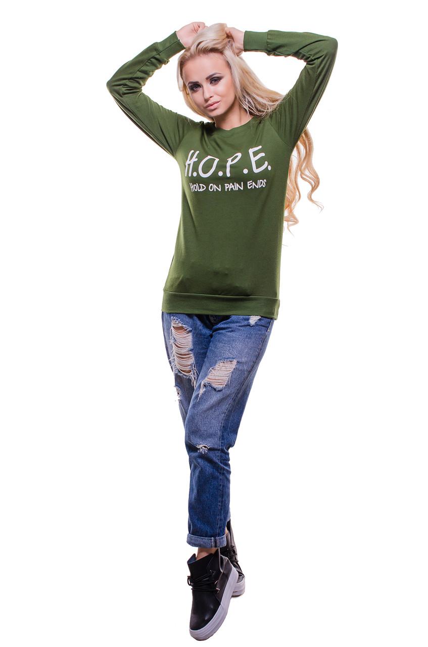 Толстовка с принтом H.O.P.E. зелёного цвета