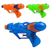 Водяной пистолет M 0869 U/R (540шт) 3 цвета, в кульке, 15-9см