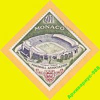 1962 МОНАКО Архитектура ГЕРБ Стадион ФУТБОЛ Спорт