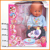 Новорожденная кукла с аксессуарами Baby Born Бейби Борн 8004-417 Маленькая Ляля