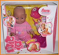 Кукла Маленькая Ляля 8001-1R  новорожденный с аксессуарами