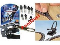 Набор для быстрого ремонта замков-молний Fix a Zip