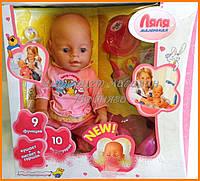 Игрушка кукла Маленькая Ляля 8001-3R новорожденный с аксессуарами