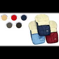 WOMAR Спальный мешок-конверт № 25(zaffiro) 90000
