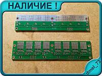 Печатные платы для светодиодных драйверов MBI1801