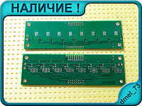 Печатные платы для светодиодных драйверов MBI1802