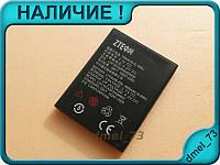 Аккумулятор батарея ZTE V889S V970 N970 V807 ориг. 2016 года