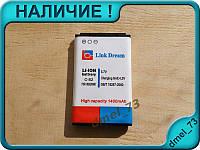 Аккумулятор C-S2 Blackberry 8700, 8700c, 8700f