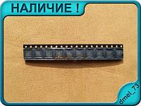 Микросхема ISL62882 ( ISL62882HRTZ ) В ленте