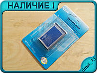 Аккумулятор батарея HUAWEI T552 U3100 U7510 усилен