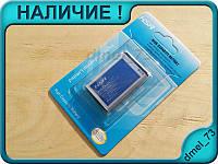 Аккумулятор батарея HUAWEI M228 U8500  U1860 усил.