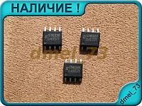 Полевики STM8309T