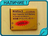 Аккумулятор батарея HTC Wildfire S A510e усиленный