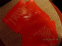 THANK YOU ОТКРЫТКИ ЧИСТЫЕ из БРИТАНИИ спасибо тебе
