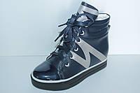 """Стильные подростковые ботинки сникерсы тм """"Kellaifeng"""", р. 35"""