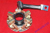 Щёточный узел стартера Lanos металл