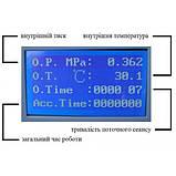 Кислородный концентратор JAY-10-4.0  (датчик кислорода), фото 4