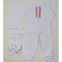 Комплект для мальчика в роддом и для крещения