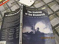 Книга НА АНГЛИЙСКОМ ЯЗЫКЕ военная тема