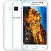 Защитное Стекло на Самсунг Galaxy Core Prime G3608 Тонкое 0.26 мм гладкие стороны и углы 2.5D