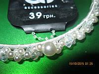 Обруч ободок жемчуг белый нарядный металл заколка шикарный