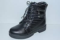 """Демисезонные ботинки на девочку тм """"Tom.m"""", р. 36,37, фото 1"""