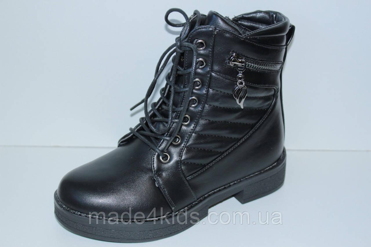 a8c0e2d57 Демисезонные ботинки на девочку тм