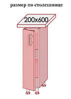 Нижний модуль 20 к кухням Prestige, Mirror Gloss и Hight Gloss фабрики Mebel-Star
