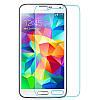 Защитное Стекло на Самсунг Galaxy S5 G900H Тонкое 0.26 мм гладкие стороны и углы 2.5D