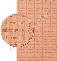 Картон обувной WINNERTAX, т.1.25мм, р. 1*1.5м
