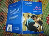 Книга НА АНГЛИЙСКОМ ЯЗЫКЕ любовный роман синий