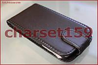 Чехол на Sony Ericsson lt18i lt15i lt18 lt15 x12 black 1