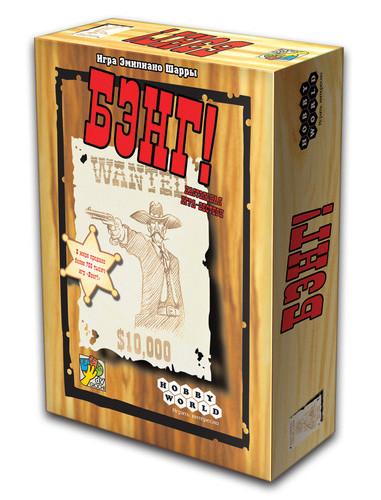 Настольная игра Hobby World Bang! (Бах, Бэнг) Рус.