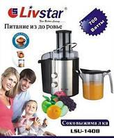 Соковыжималка Livstar LSU-1408