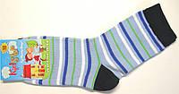 Высокие яркие носки в цветную полоску для мальчиков голубого цвета