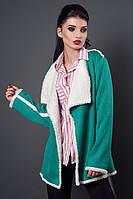 Курточка с широким отложным воротником