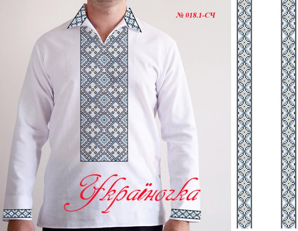 Заготовка для мужской вышиванки №018.1