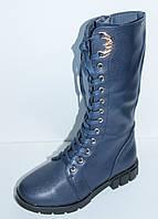 Демисезонные ботинки на девочку ТМ Tom.m, р. 35,36, фото 1