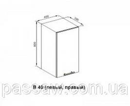 Кухонный модуль Нана верхний В 40