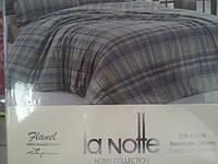 Постельное белье из фланели (байка) La Notte евро размер