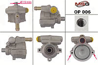 Насос гидроусилителя на Renault Trafic (Трафик) Opel Vivaro (Виваро) с 2001 года без шкива, вал ∅19 mm Emmetec
