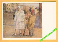 ДЕТИ 1982 Искусство Одежда Дизайн Псков ВАХРАМЕЕВ