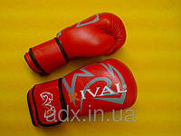 Перчатки Боксерские RIVAL кожа  10oz, Красный