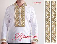 Заготовки для вишивки бісером сорочок в Украине. Сравнить цены ... 7c88798a41d29