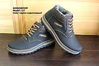 Кожаные зимние ботинки черно-коричневого цвета M115