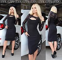 Элегантное женское платье приталенное с кружевными рукавами